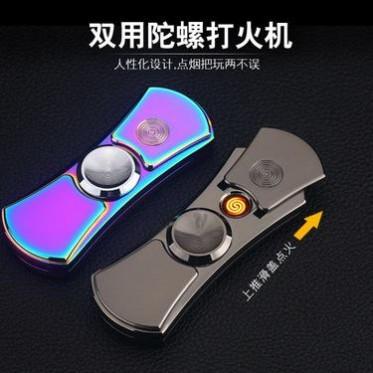 热销创意指尖陀螺减压神器金属陀螺旋转带灯USB充电打火机ZH-188