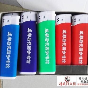 惠州打火机定做 惠州打火机印字 惠州打火机厂家