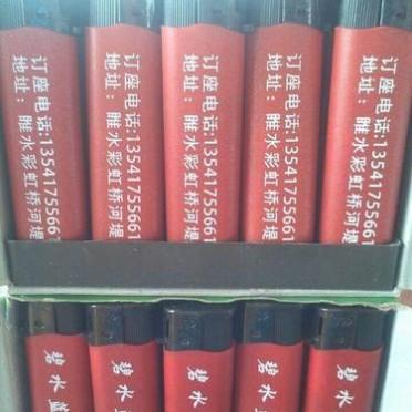 广东打火机定做 广东火柴定做 广东打火机火柴印刷