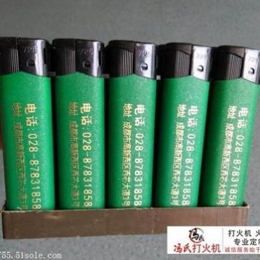 东莞打火机定做 东莞打火机印刷厂家