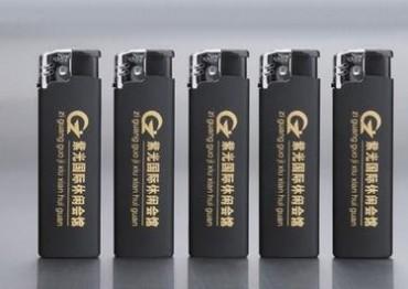 超宽橡皮广告打火机族特、一次性打火机定制定做批发打火机印字